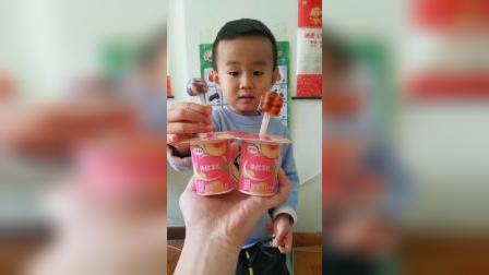 童年趣事:酸奶棒棒糖哦