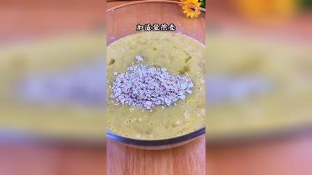 低卡的烤香蕉燕麦能量饼