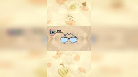 智能眼镜-小破孩