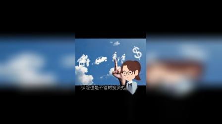 保本理财银行理财产品有哪些?