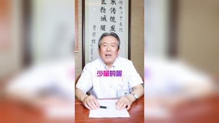 张广清:西地那非吃了就会上瘾吗?