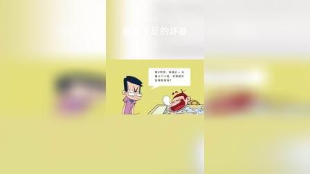 少儿动画:阿U的逻辑是不是一级棒哈哈哈