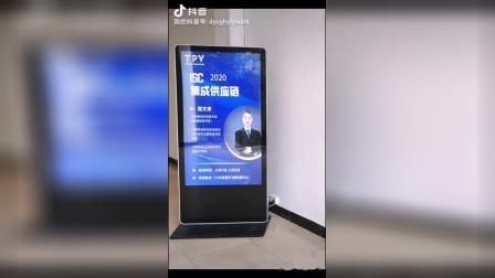 冠捷电子集成链ISC培训