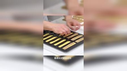 滨江区哪里有蛋糕培训 滨江哪里有蛋糕培训学校 杭州酷德西点烘焙培训学校