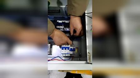 电工培训课程:点动接法