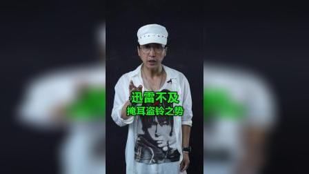 卢炫吉脱口秀2021第1期 不同身份的人撒谎的区别?精辟