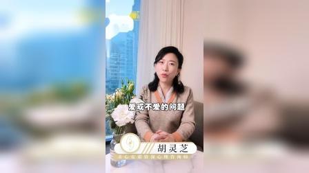 西安心理咨询老师-圣心安诺-情感咨询(你经历过冷暴力吗?)