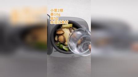 电饭锅就能做的大菜,鸿运鲍鱼炖鸡