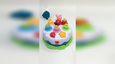 佩奇的玩具音乐生日蛋糕