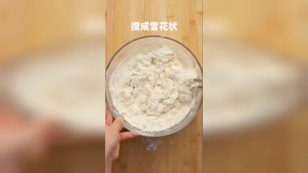 又香又酥的椒盐千层饼,太好吃了