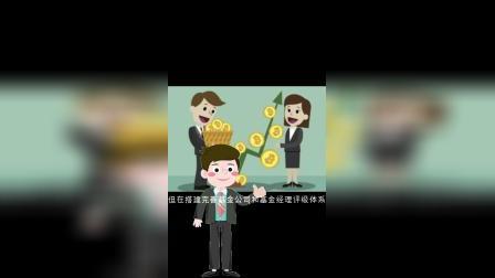 """嘉汇优配:FOF产品成""""团宠"""" 银行理财子公司爱""""良基"""""""
