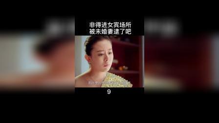 这结尾反转-能让我笑S-#黄宗泽-#阚清子-#奶爸当家#
