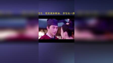 风起霓裳:2021年新剧,娜扎许魏洲即将开播