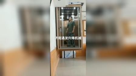 家用电梯 别墅液压电梯 无机房无底坑电梯小型二三层电梯