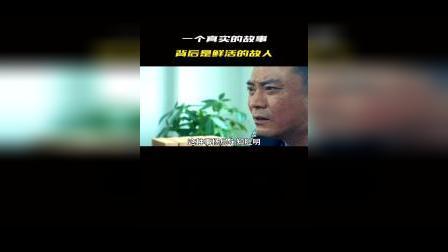 电影扫黑英雄历经百年沧桑的中国 1