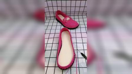 浅口鞋教程