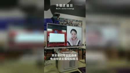 青岛农民直播培训课程内容包括哪些,唐山迁西县拼多多网红直播培训学习内容全面