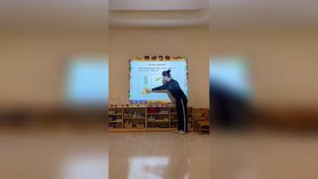 长春理想国幼儿园—李琳康第三场作业