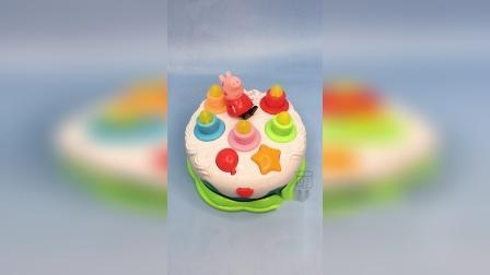 佩奇过生日啦,一起来吃蛋糕