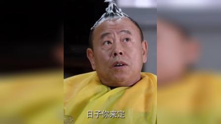 一村之长之贵妇还乡:刘桂飞向村长表达爱意