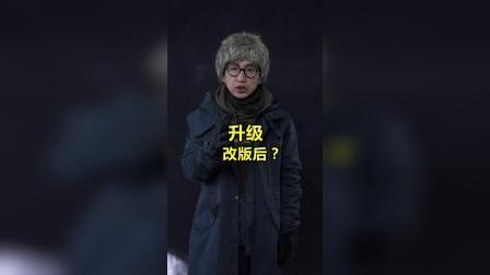 卢炫吉脱口秀2021年第8期 第现如今 谁在给谁打工?