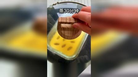 两个鸡蛋一盒酸奶,就能做出绵软的酸奶蛋糕