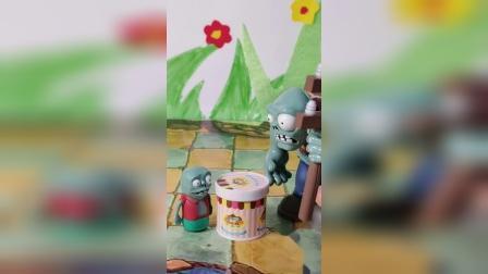 巨人僵尸送小鬼僵尸一个生日蛋糕,小朋友知道怎么打开吗