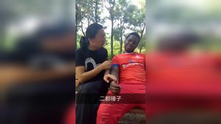 教老外说中文