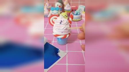 今天给大家做一个草莓冰淇淋