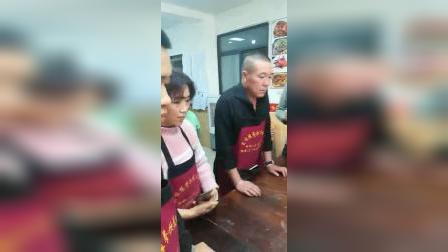 四川面食技术培训学校-蜀味缘餐饮培训靠谱