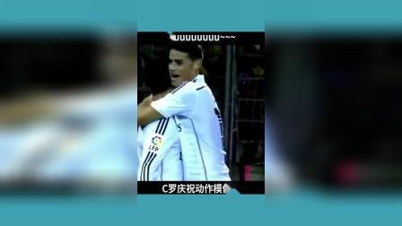 C罗庆祝动作模仿秀~比一比谁更C罗? #C罗  #足球 #以球之名