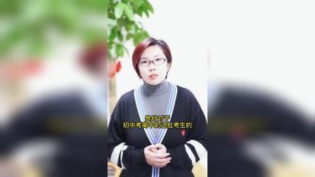 上海中考改革,学区房会变天吗?(上)