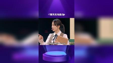 白敬亭综艺搞笑名场面(二)