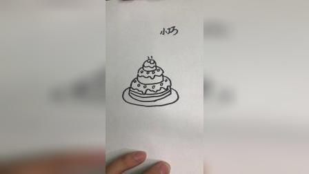 画个蛋糕祝所有刷到这条视频的大朋友小朋友生日快乐!