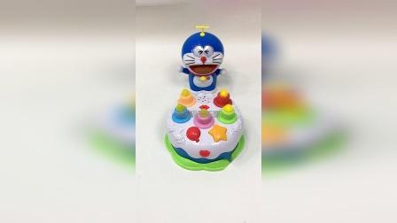 音乐生日蛋糕玩具,一起来玩呀