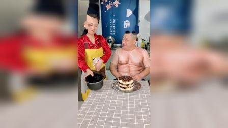 只有媳妇懂我,连生日蛋糕都是红烧肉的