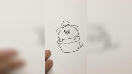 小猪纸杯蛋糕#简笔画