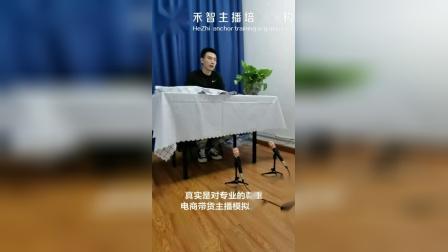 金华义乌电商主播培训帮推荐货源,三明电商直播培训课程学习好,南京六合区电商直播带货培训送走了一年的辛劳