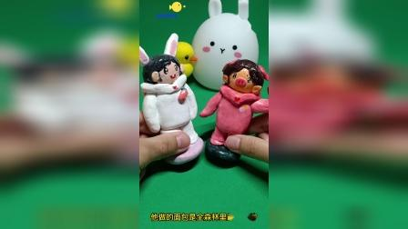 开心佩奇:小兔子的面包店