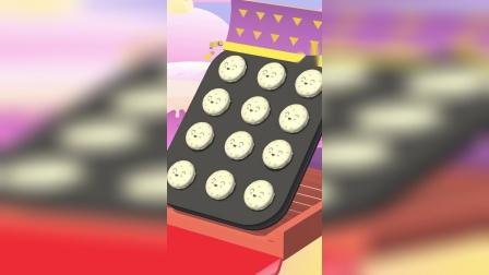 小游戏:这是做的蛋糕吗