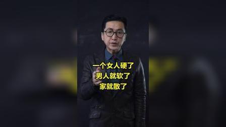 卢炫吉脱口秀2021年第17期 人生就是三桌?