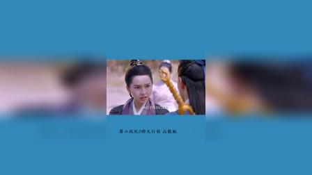 蜀山战纪2踏火行歌 高能版 第45集