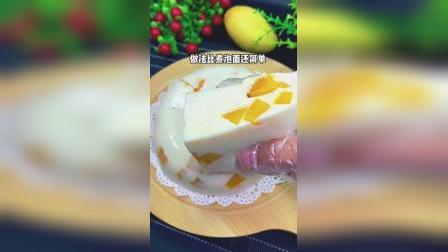 美食:好吃的芒果布丁,孩子们超喜欢
