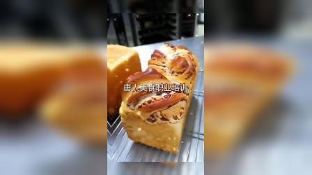 西点技术培训 唐人美食面包 裱花成品展示