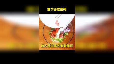 培根蔬菜沙拉的做法