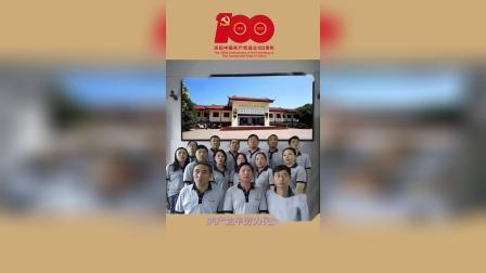 没有就没有新中国-走进红色安庆 唱响革命歌曲-潜山市国泰君安天柱山中心小学