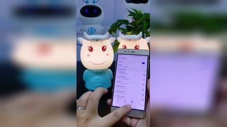 好运牛智能机器人联网wifi视频