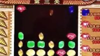 中福在线连环夺宝第三关16个黄钻