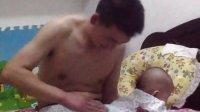 石泽轩爸爸打屁屁2013.04.29