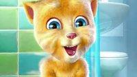 巴盟话!汤姆猫!
